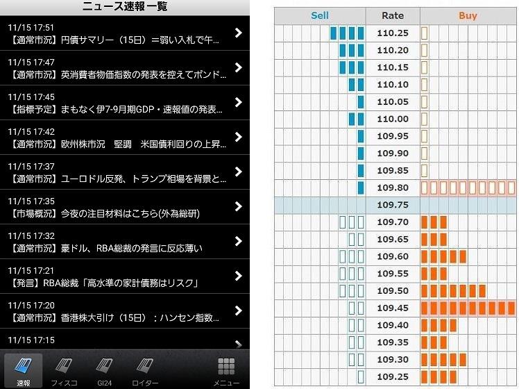 f:id:yukihiro0201:20200422112834j:plain