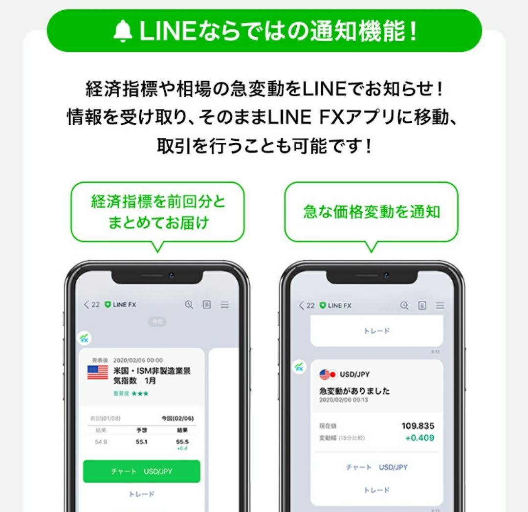 f:id:yukihiro0201:20200521112836j:plain
