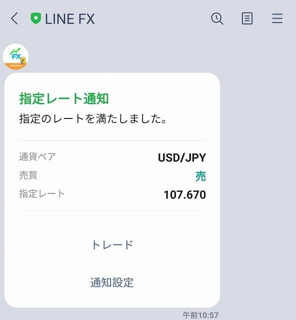 f:id:yukihiro0201:20200521115444j:plain