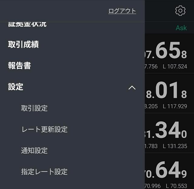 f:id:yukihiro0201:20200521121640j:plain