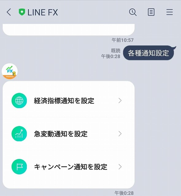 f:id:yukihiro0201:20200521124206j:plain