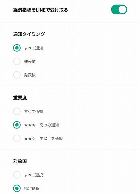 f:id:yukihiro0201:20200521124846j:plain