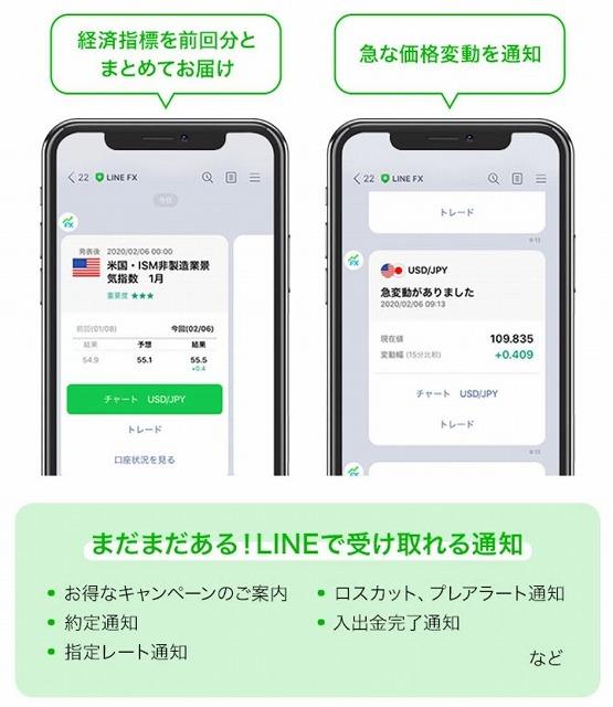 f:id:yukihiro0201:20200521125349j:plain