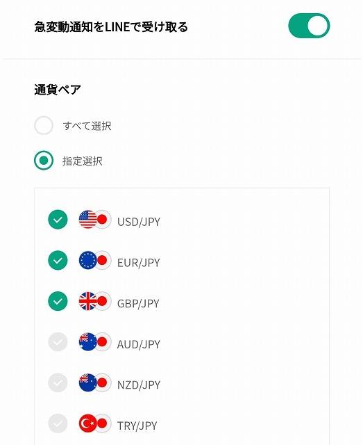 f:id:yukihiro0201:20200521144712j:plain
