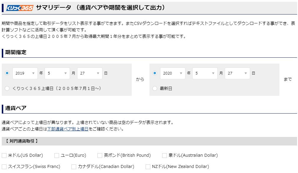 f:id:yukihiro0201:20200527192511p:plain