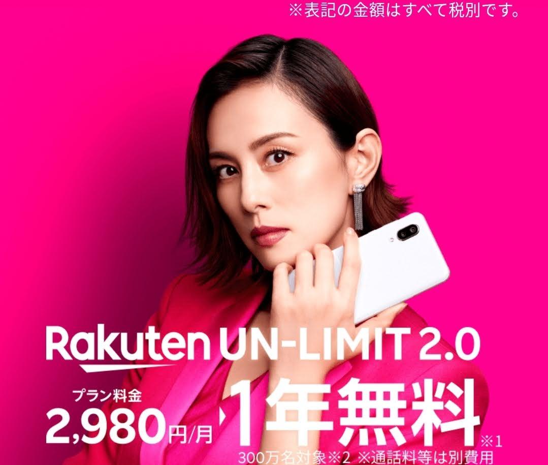 f:id:yukihiro0201:20200731113453j:plain