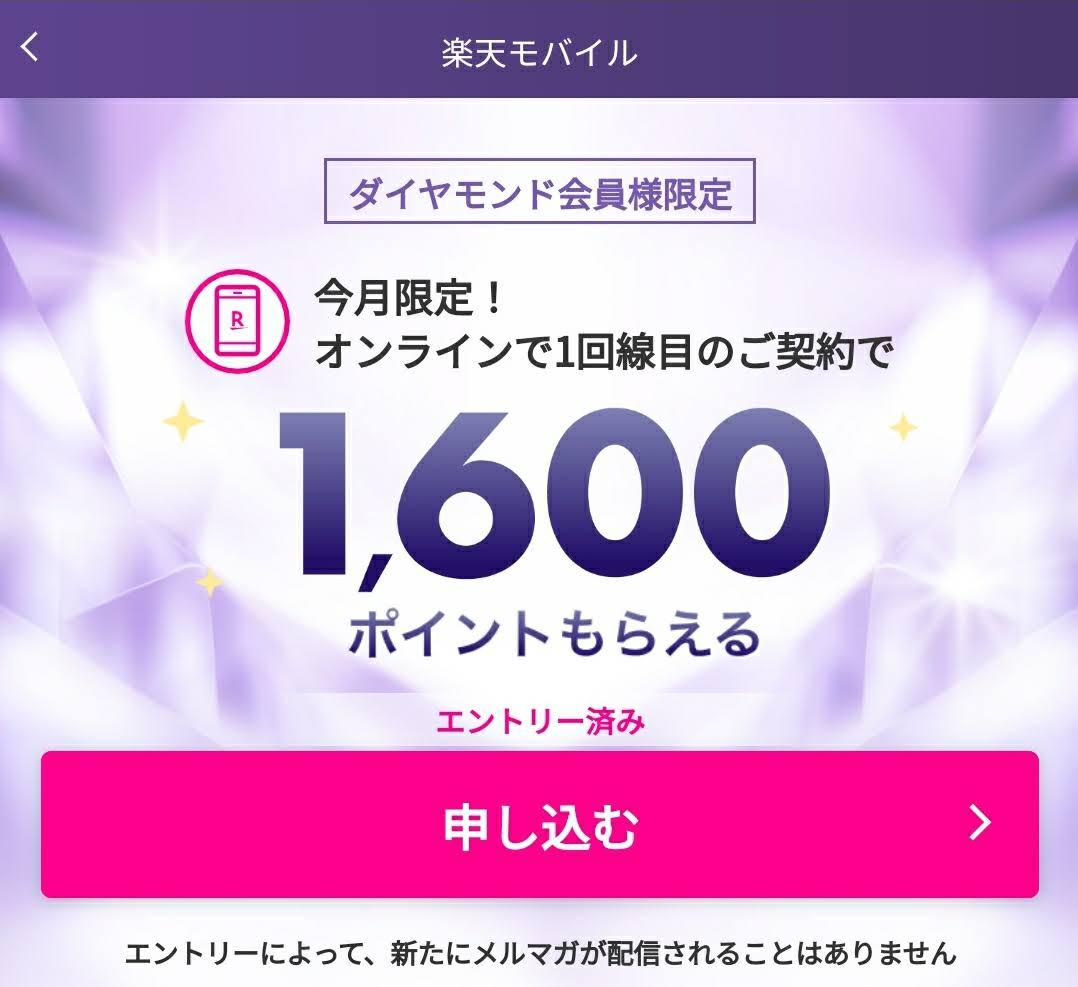 f:id:yukihiro0201:20200731114255j:plain