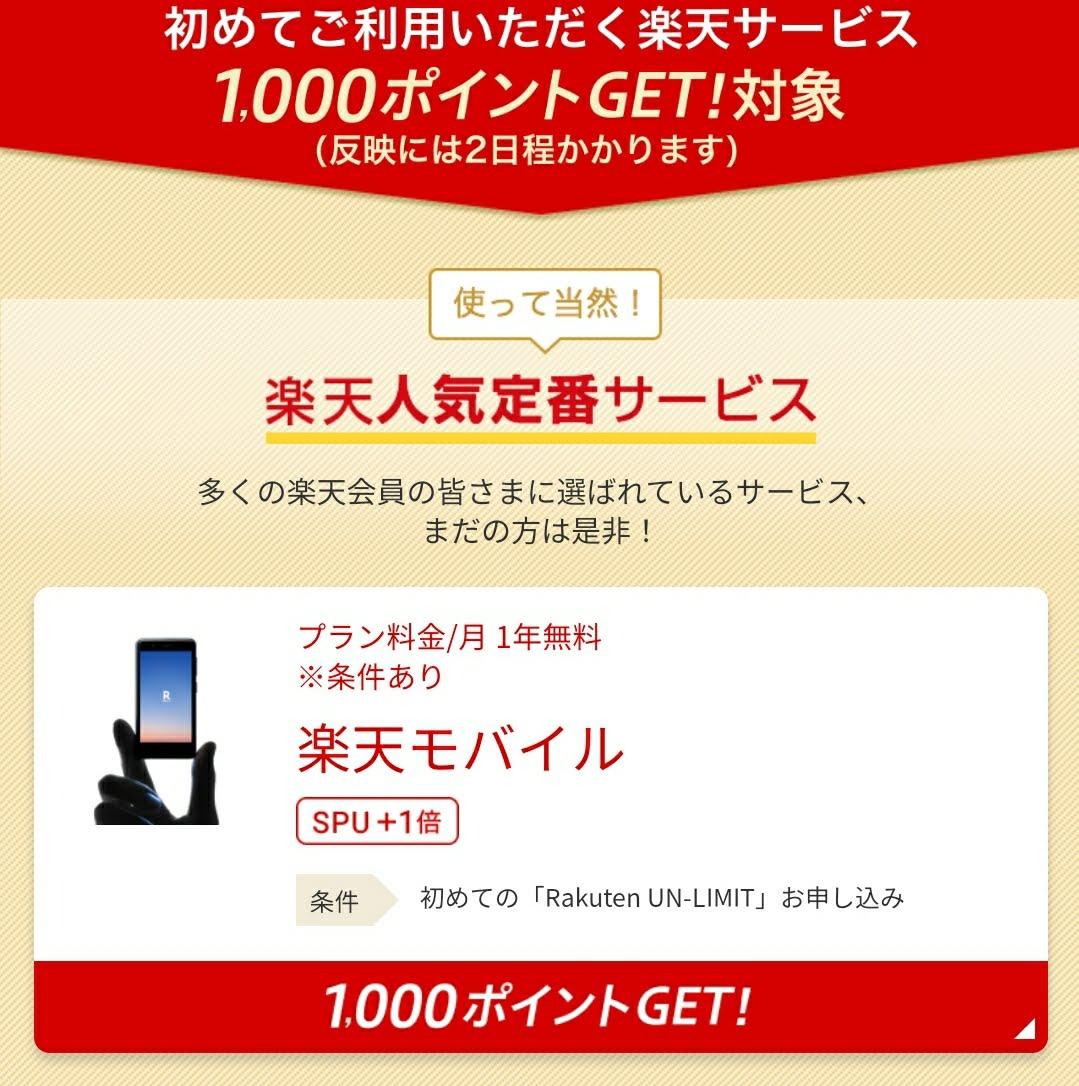 f:id:yukihiro0201:20200731114306j:plain