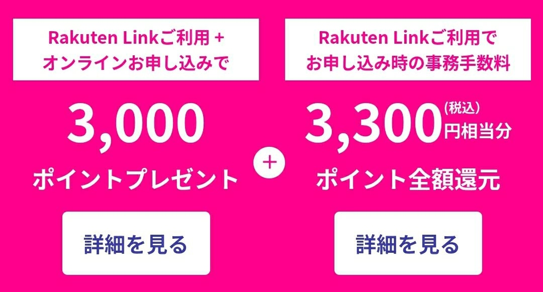 f:id:yukihiro0201:20200731114404j:plain