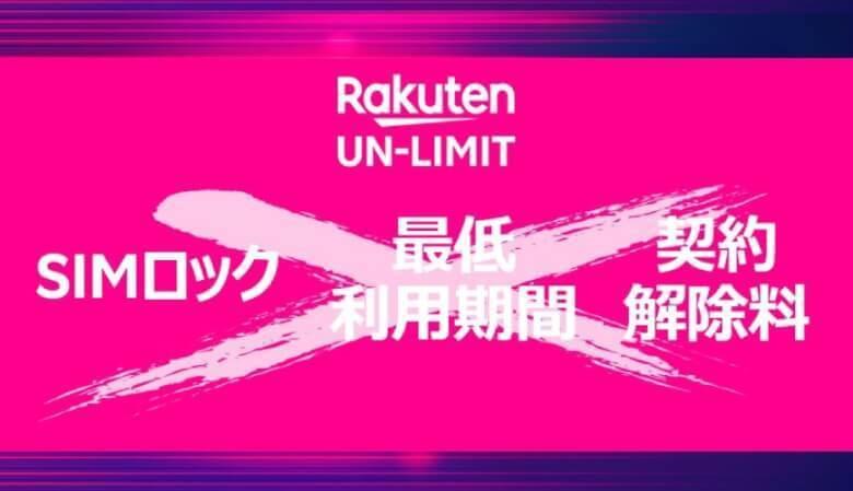 f:id:yukihiro0201:20200731114739j:plain