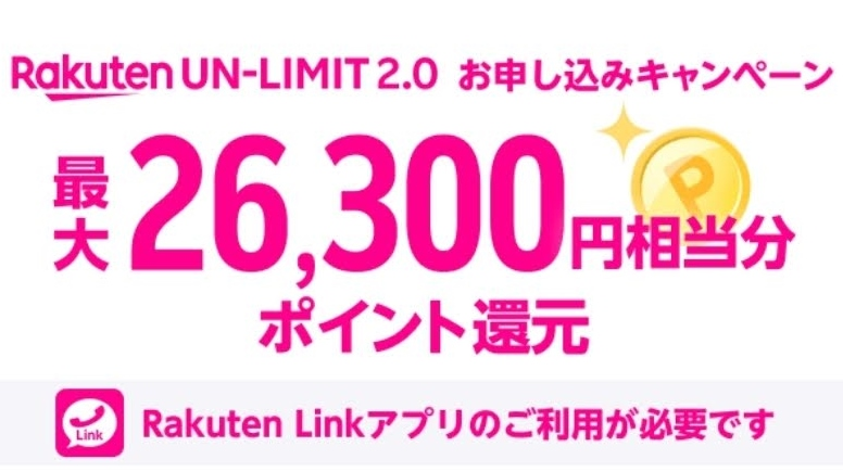 f:id:yukihiro0201:20200816204334j:plain
