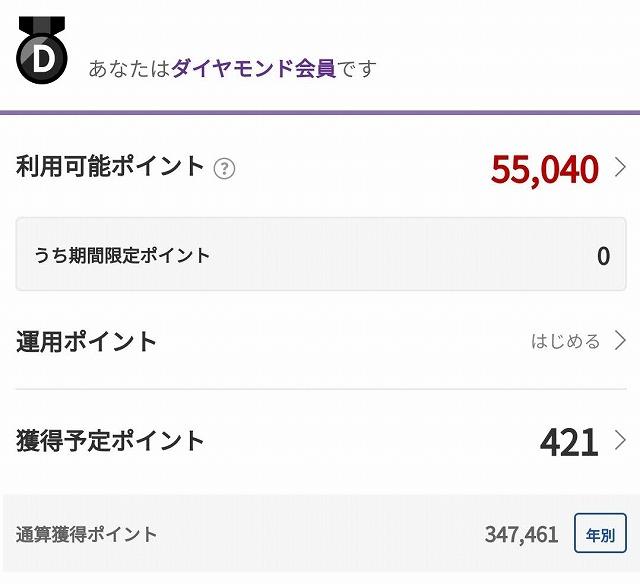 f:id:yukihiro0201:20200829122344j:plain