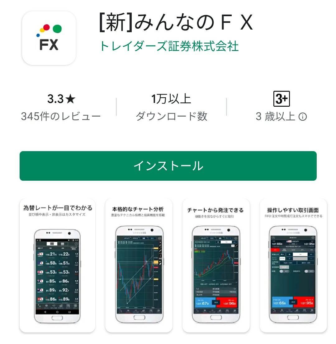 f:id:yukihiro0201:20200831075600j:plain