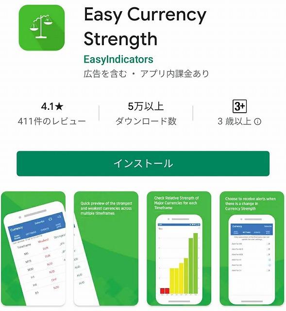 f:id:yukihiro0201:20200831091952j:plain