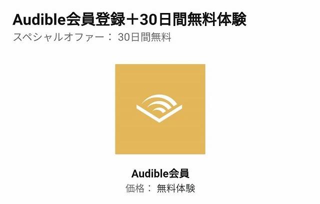 f:id:yukihiro0201:20200901133650j:plain