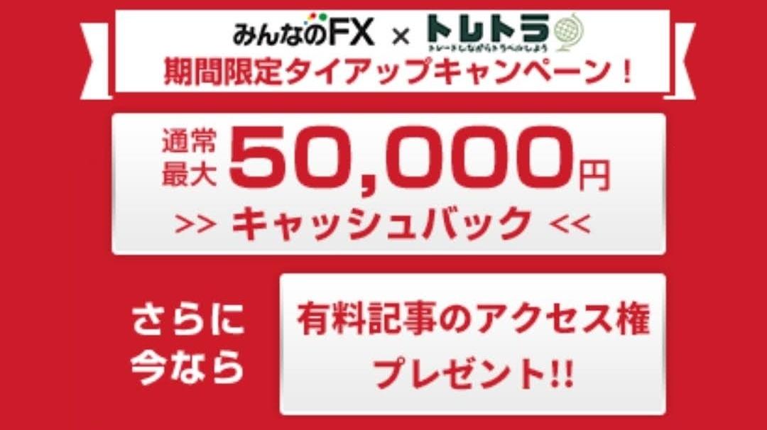 f:id:yukihiro0201:20200910183412j:plain
