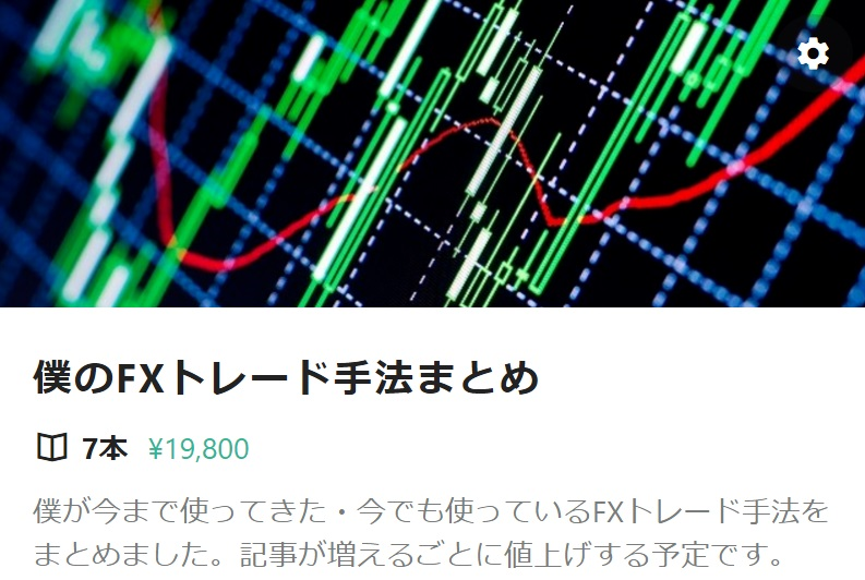 f:id:yukihiro0201:20200915111026j:plain