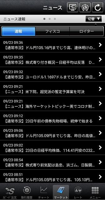 f:id:yukihiro0201:20200923095841j:plain