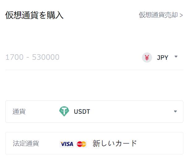 f:id:yukihiro0201:20201130113726p:plain