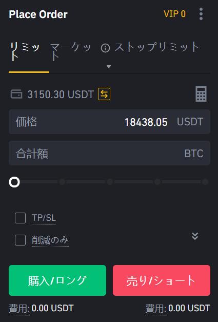 f:id:yukihiro0201:20201130115255p:plain