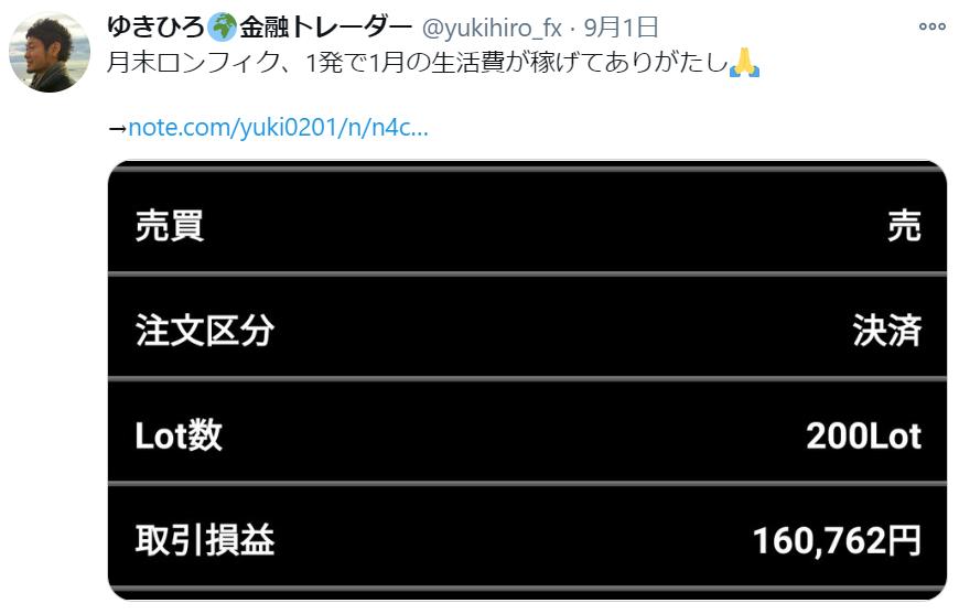 f:id:yukihiro0201:20201207214904p:plain
