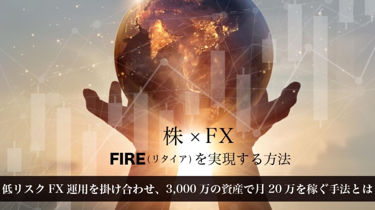 f:id:yukihiro0201:20210324111831j:plain
