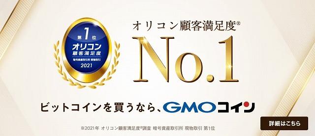 f:id:yukihiro0201:20210517151406j:plain