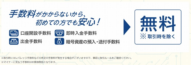 f:id:yukihiro0201:20210518121921j:plain
