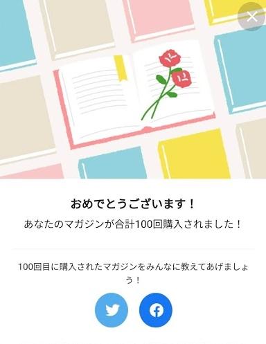 f:id:yukihiro0201:20210521115537j:plain