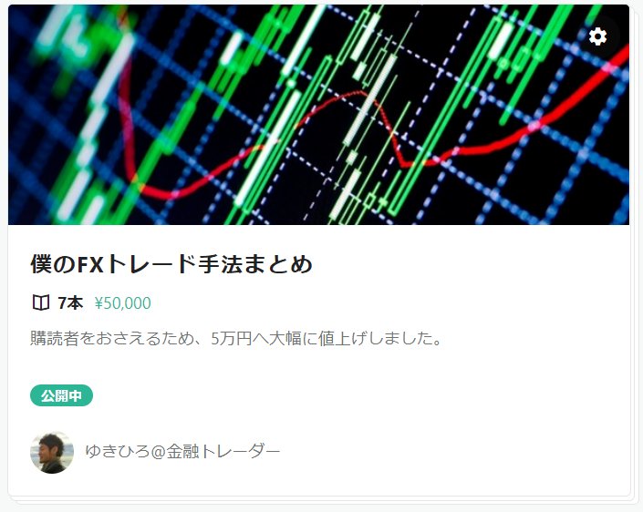 f:id:yukihiro0201:20210611101437p:plain