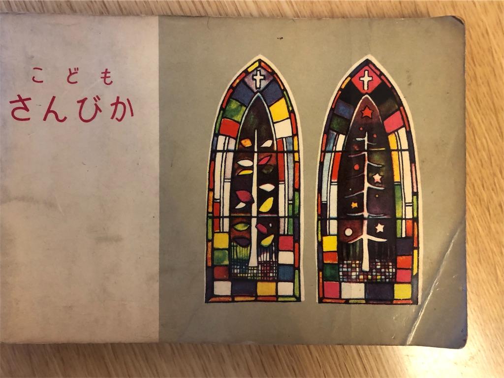 f:id:yukihiro1204:20180103151717j:image