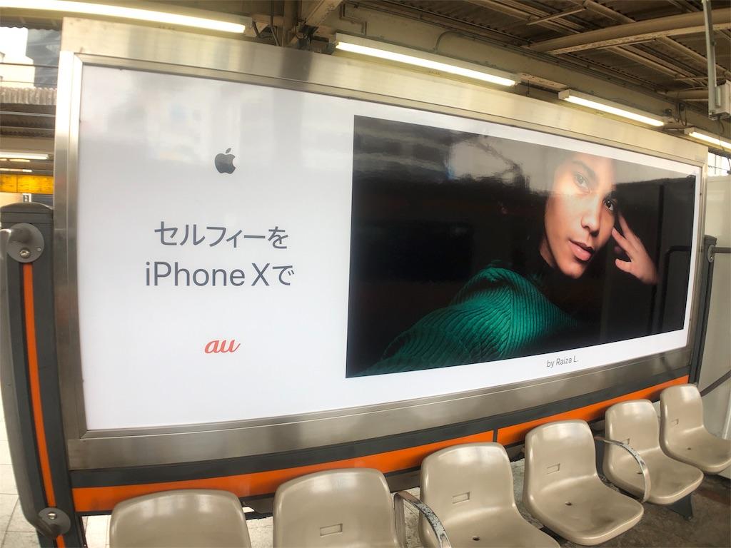 f:id:yukihiro1204:20180222212050j:image