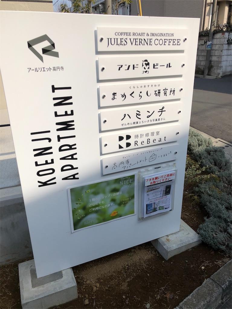 f:id:yukihiro1204:20180225105617j:image