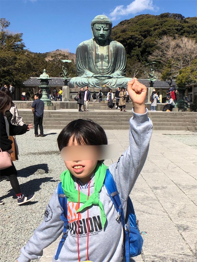 f:id:yukihiro1204:20180301180326j:image
