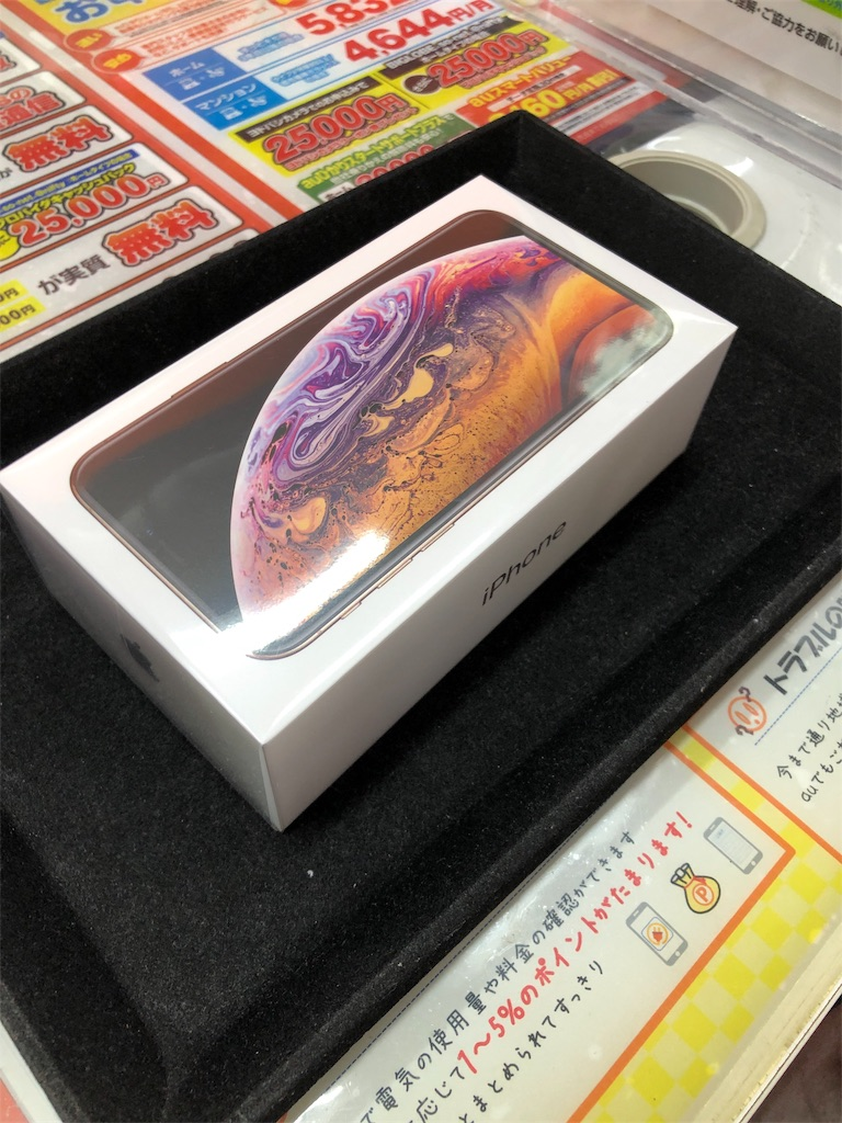 f:id:yukihiro1204:20181021212137j:image