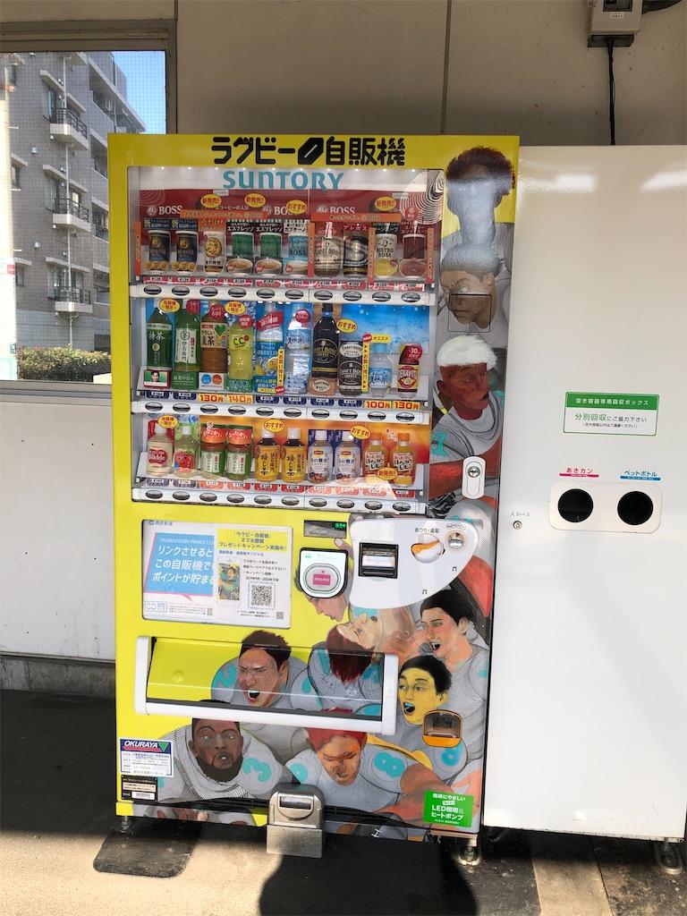 f:id:yukihiro1204:20191214220450j:image