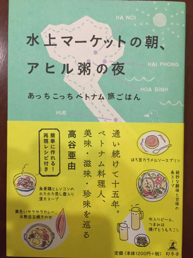 f:id:yukihiro5586:20170513154351j:plain