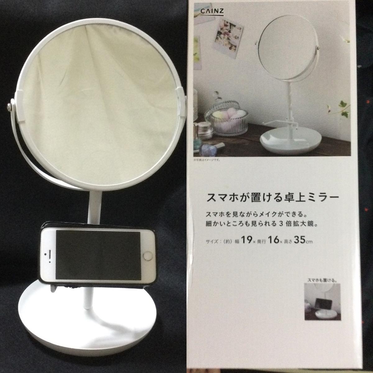 f:id:yukihisa1202:20210428113939j:plain
