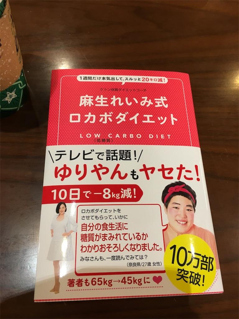 f:id:yukiho2451:20181120212429j:image