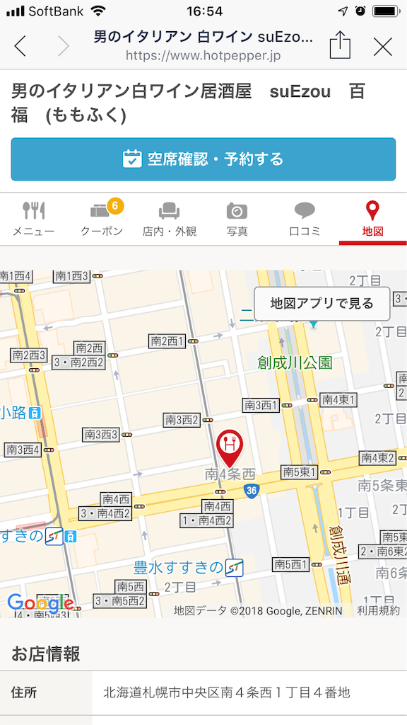 f:id:yukiho2451:20181127094630p:image