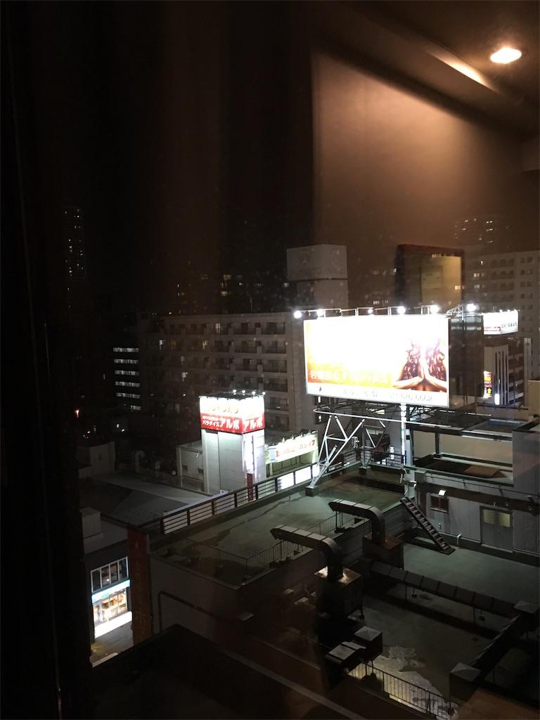 f:id:yukiho2451:20181205233714j:image