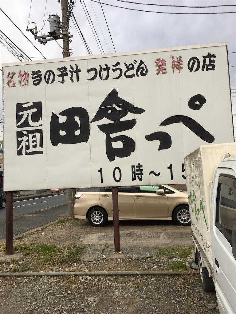 f:id:yukiho2451:20181222232330j:image