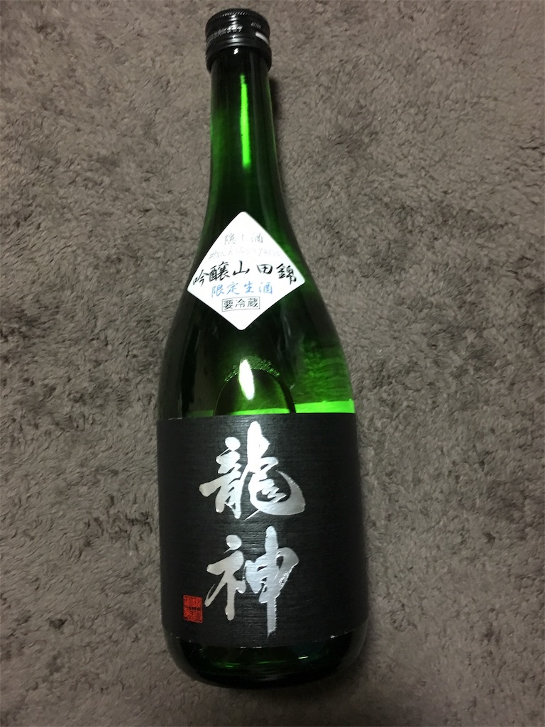 f:id:yukiho2451:20190103184107j:image