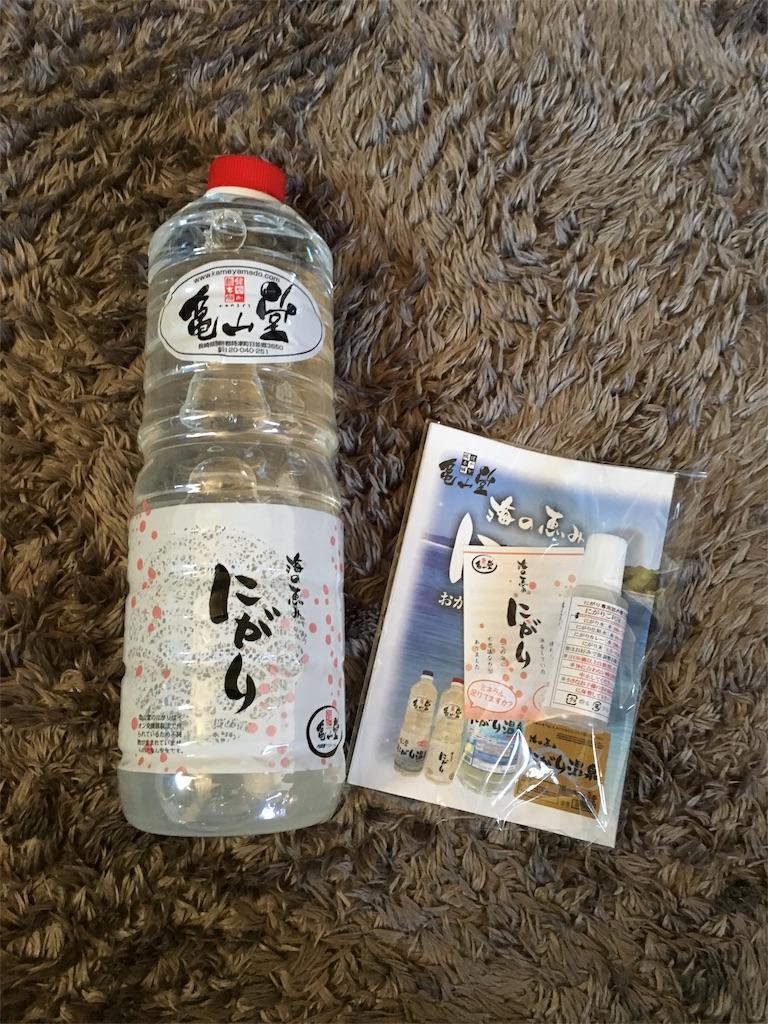 f:id:yukiho2451:20190109185232j:image