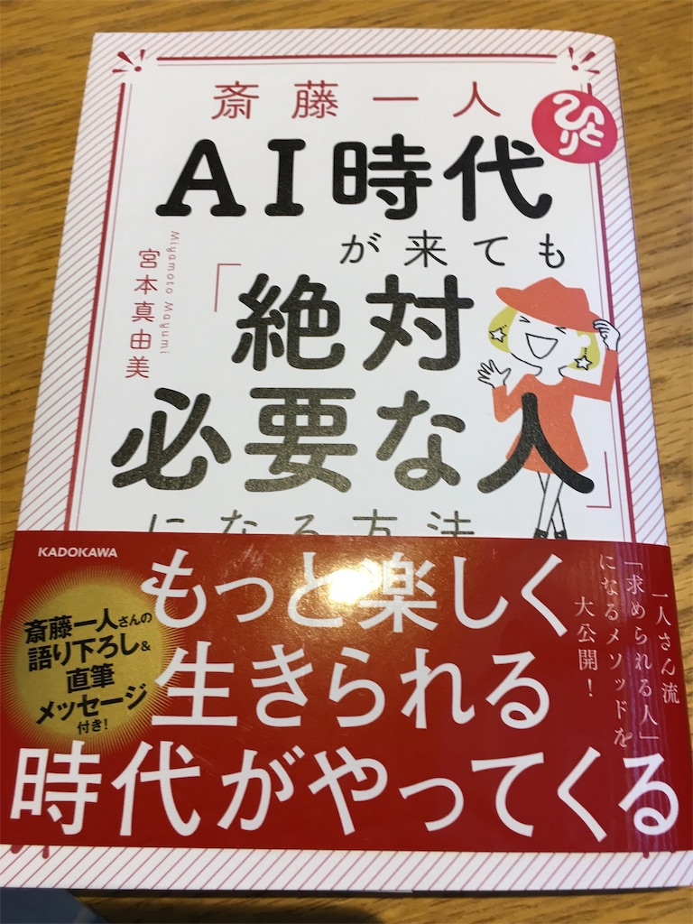 f:id:yukiho2451:20190120235114j:image