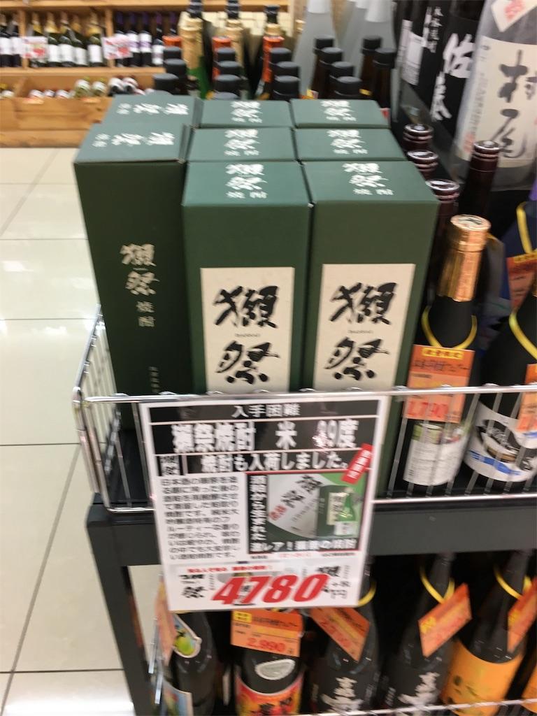 f:id:yukiho2451:20190131162833j:image