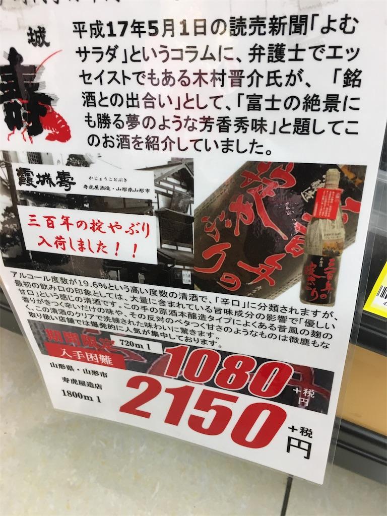 f:id:yukiho2451:20190131163043j:image