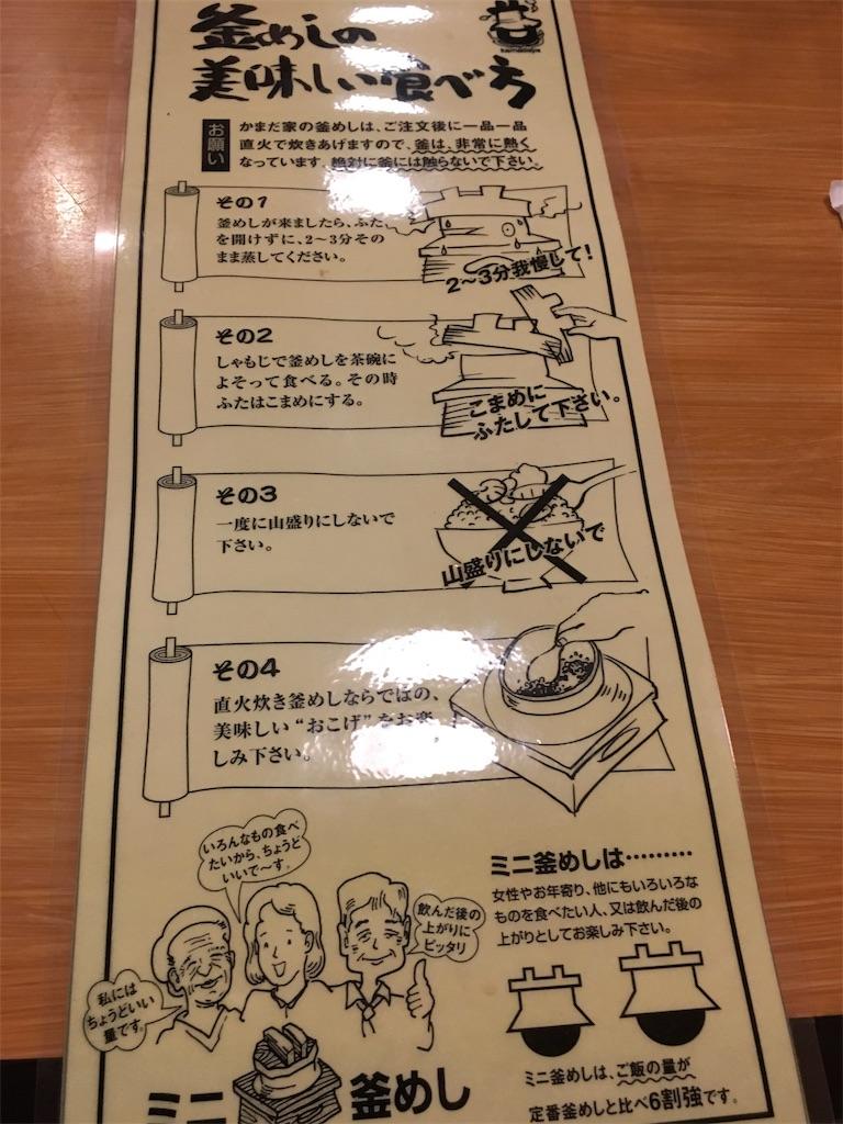 f:id:yukiho2451:20190322111524j:image
