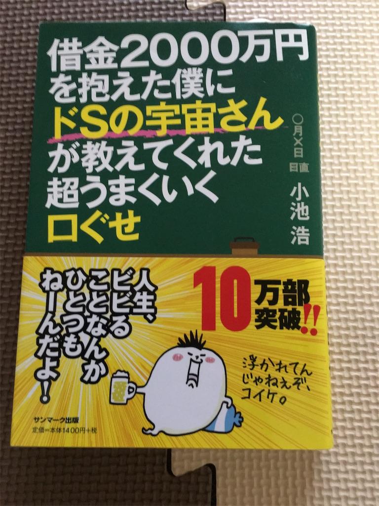 f:id:yukiho2451:20190405213304j:image