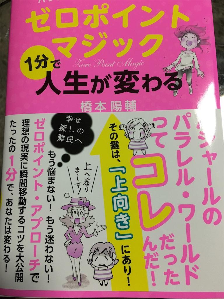 f:id:yukiho2451:20190430211507j:image